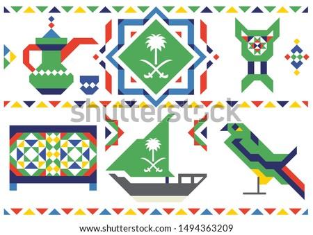 Saudi Arabia ( KSA )  National Day Celebration