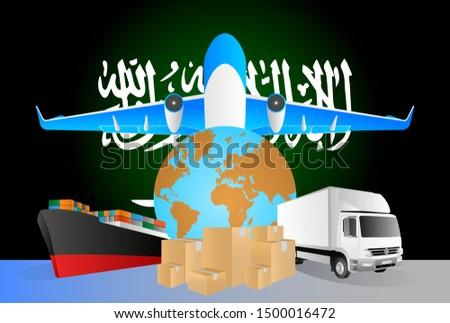 saudi arabia logistics concept