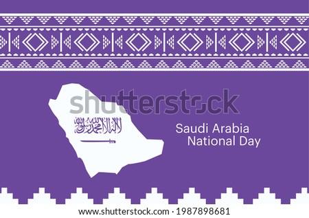 Saudi Arabia Map with Vector Seamless Saudi Traditional Purple Pattern - Sadu, Sadou, Sadow or Sado. Vector Eps 10 - Arabic Text Translation: There is no god but God and Muhammad is the messenger