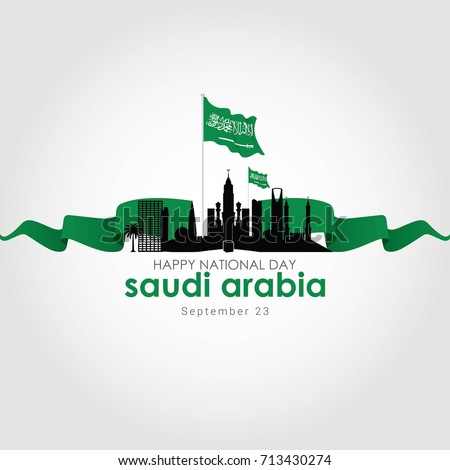 Saudi Arabia National Day. Vector Illustration