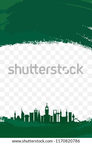 Saudi Arabia skyline building. Vector Illustration. Eps 10.