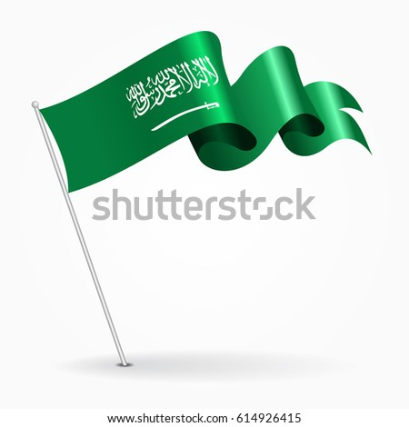 Saudi Arabian pin icon wavy flag. Vector illustration.