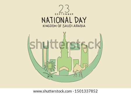 saudi national day on 23