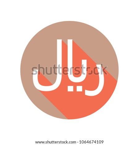Saudi Riyal Currency Symbol Icon