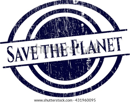 Save the Planet rubber stamp