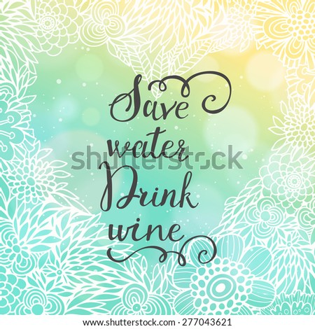 save water drink wine bright