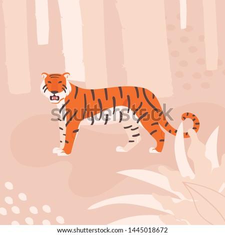 Save wild animals concept. Amur tiger. A rare species of animal. Vector flat cartoon illustration