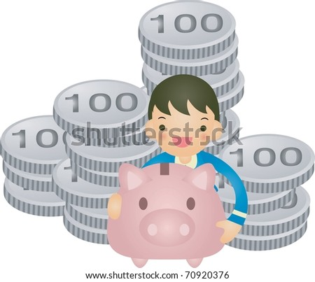 Saving Money with Children - stock vector