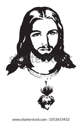 scared heart of jesus vector