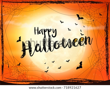 Scary Halloween background with bat, spider and moon. Vector.. Vector