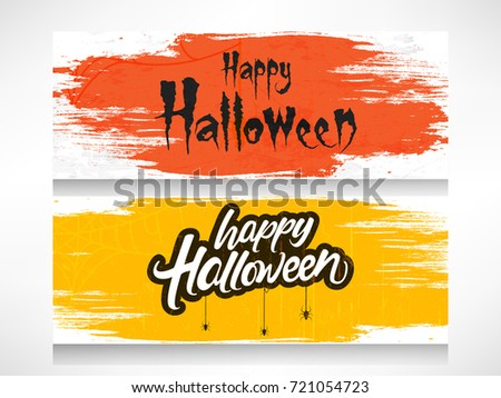 Scary text of Happy Halloween on Scary retro background for the celebration of Halloween.