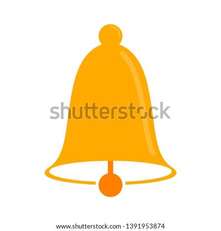 school bell icon. bell icon, vector alarm, alert symbol