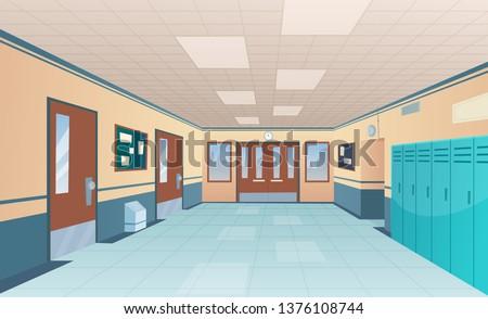 School corridor. Bright college interior of big hallway with doors classroom with desks without kids vector cartoon picture