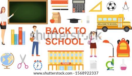 School set. A set of student supplies and accessories of a schoolboy. Vector, cartoon illustration of a school set. Vector.