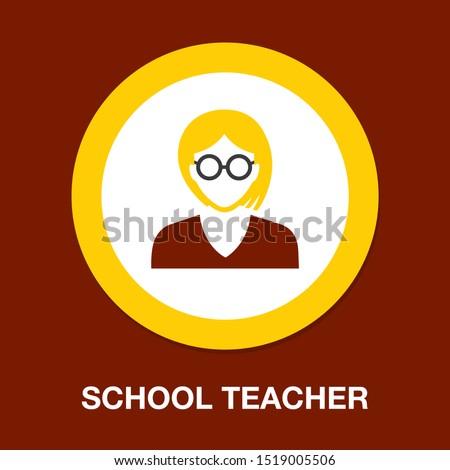 Mrs Ayala S Kinder Fun Melonheadz Avatar Classroom Likes School Teacher Clipart Stunning Free Transparent Png Clipart Images Free Download