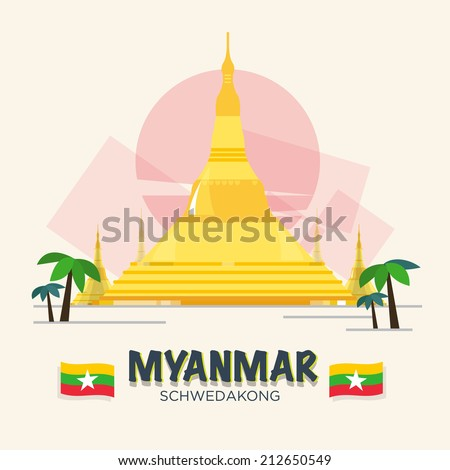 Schwedakong landmark of Myanmar ASEAN SET VECTOR ILLUSTRATION