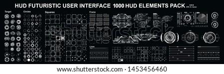 Sci-fi futuristic blue hud dashboard display virtual reality technology screen