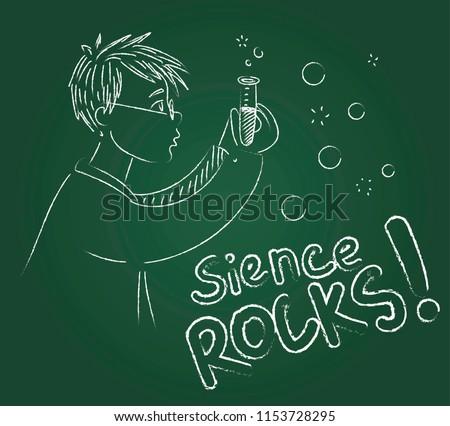 science rocks   back to school