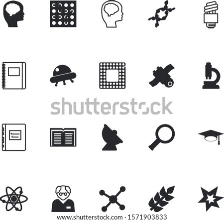 science vector icon set such as: proton, lamp, top, flash, clinic, mobile, lightning, saving, invasion, electricity, man, shiny, cap, radar, ufo, explosion, pharmacy, nuclear, person, broadcast