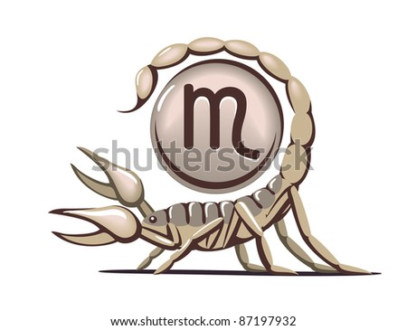 обучения, квалификации, гороскоп на май для скорпиона зажигательных
