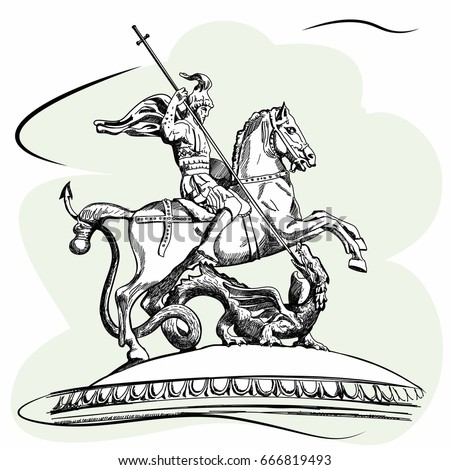 Sculpture of Saint George slaying the dragon. Manezhnaya Square in Moscow Russia. Sketch
