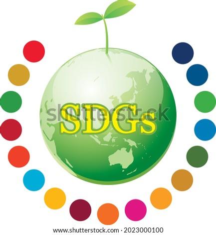 sdgs  illustration of the earth