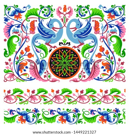 Seamless Armenian traditional ornament vector. multicolored ornament on a white background