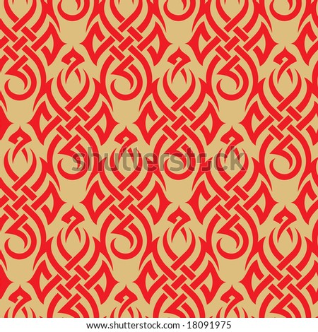 wallpaper tribal. tribal wallpaper. ackground from a tribal; ackground from a tribal
