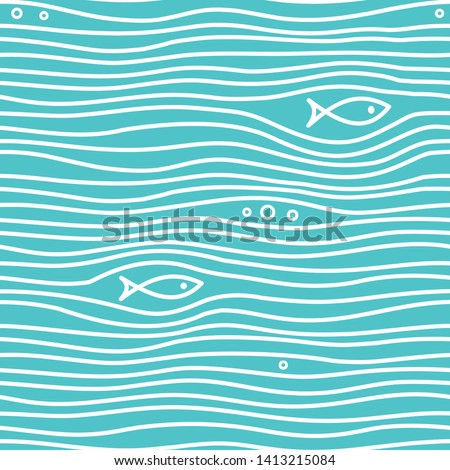 Seamless blue simple pattern with simple fishes and waves. Vector simple marine background. Figure for textiles. Print for the cover of the book, postcards, t-shirts.