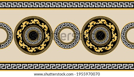 Seamless  border with golden baroque element greek motif on a beige background. EPS10 Illustration. Photo stock ©