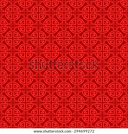 Seamless Chinese Pattern Of Lucky Symbols Of Ruyi And Lu Meaning