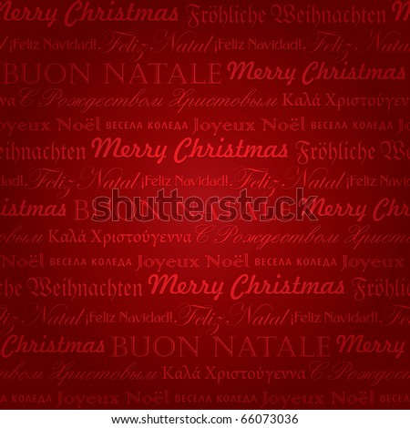 seamless christmas multilingual pattern, vector