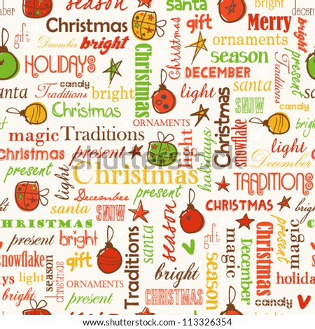 Seamless Christmas pattern with gift boxes and decorations