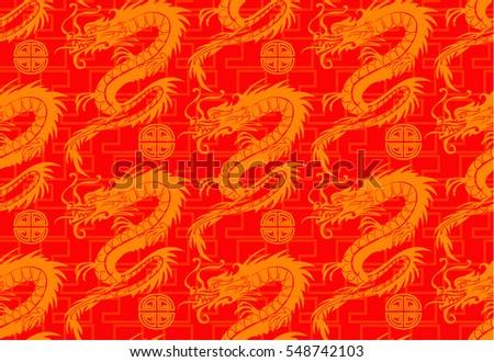 seamless dragons pattern