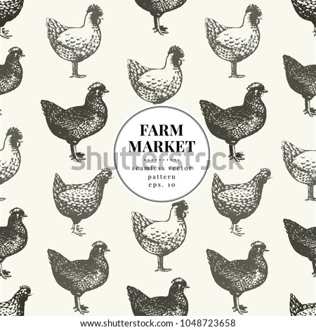 Seamless farm vector pattern. Graphical hen silhouette, hand drawn vintage illustrations. Retro farm birds background.