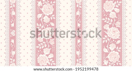 Seamless floral pattern with roses and laces for wallpaper, fabric, gift wrap, digital paper, fills, etc. Vector vintage background, border. Shabby chic style