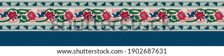 seamless flower border pattern for textile