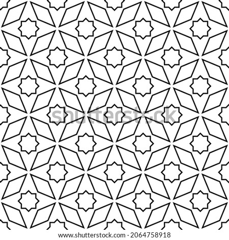 Seamless geometric ornament based on traditional islamic art.Black color lines.Great design for fabric,textile,cover,wrapping paper,background.Thin lines.