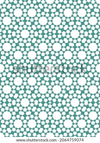 Seamless geometric ornament based on traditional islamic art. Great design for fabric,textile,cover,wrapping paper,background.