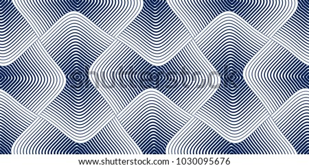 Seamless geometric pattern. Geometric simple fashion fabric print. Vector repeating tile texture. Rounded square shapes trendy repeat motif. Single color, black and white.