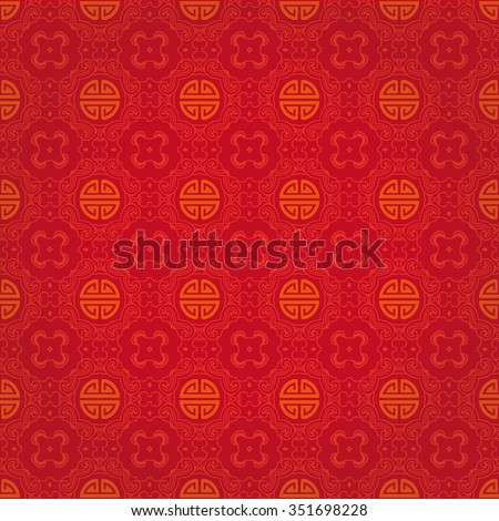 seamless golden pattern of the