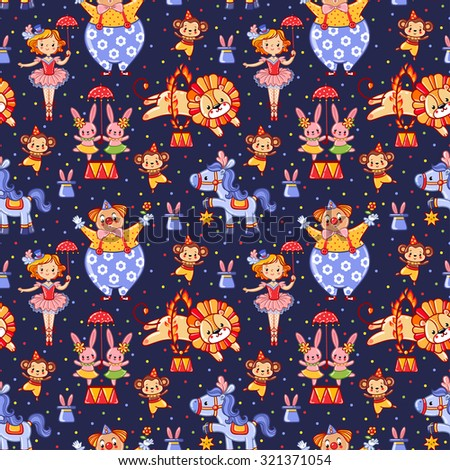 seamless kids circus pattern in