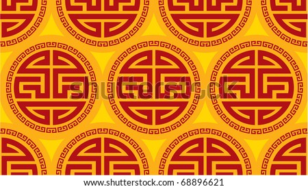 wallpaper tile patterns. stock vector : Seamless Oriental Tile (ackground, pattern, wallpaper)