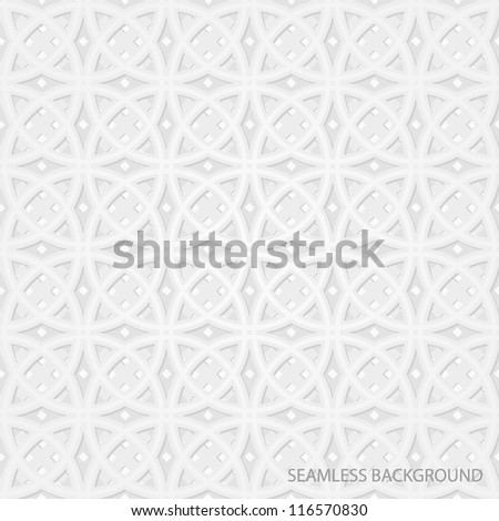 Seamless ornament. Vector