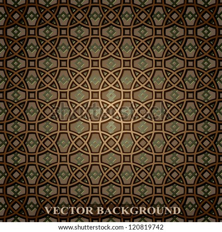 Seamless ornamental background. Vector