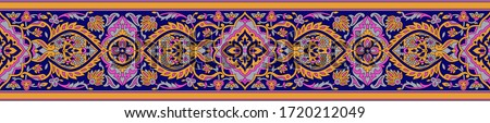 Seamless paisley geometrical border pattern with navy background