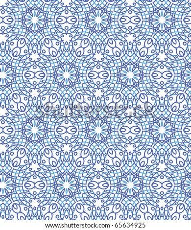 Seamless pattern. A blue ornament on a white background - stock vector