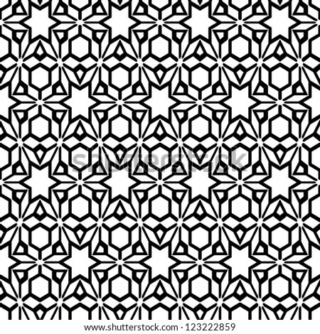 Seamless pattern. Abstract vector illustration. - stock vector