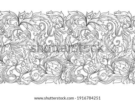 Seamless pattern, background In baroque, rococo, victorian, renaissance style. Trendy frolar vintage pattern. Colored vector illustration Foto stock ©