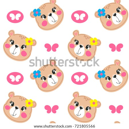 Seamless pattern, cartoon cute teddy bear with butterfly isolated on white background illustration vector.